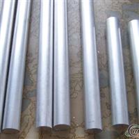 供应现货2A12铝合金,2A12铝板