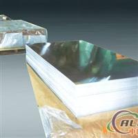 供应韩国大韩6063铝板5754铝板