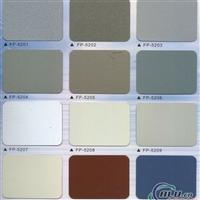 供应3003防锈铝板3003幕墙铝板