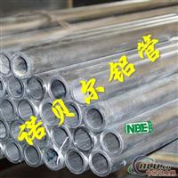 铝合金圆棒5205高耐磨合金铝板