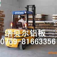 优质铝棒 耐高温2024铝合金性能