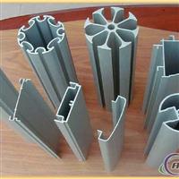供应各种―铝型材