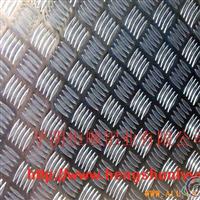 供应橘皮花纹合金铝卷,五条筋花纹铝板