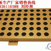 供应陕西西安氟碳铝单板冲孔铝单板价格