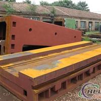 供应灰铁铸件|机床铸件|机床工作台