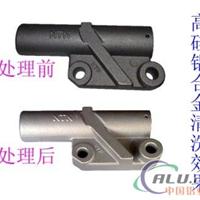 供应酸性常温高硅铝合金清洗剂