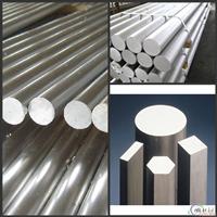供应进口铝板进口超硬铝合金进口铝合金