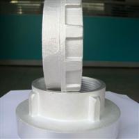 供應鋁本色皮膜劑