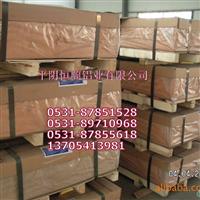 生产合金铝板,加工宽厚窄合金铝板,超宽合金铝板