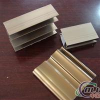 供應鋁型材3