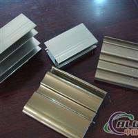 供应铝型材4