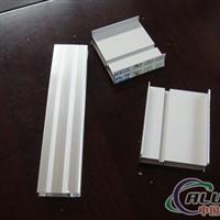 供应铝型材6