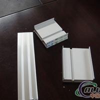 供应铝型材5