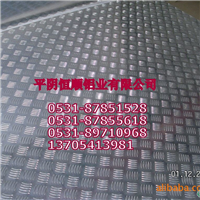 花纹合金铝板,五条筋花纹合金铝板