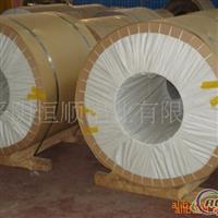 合金铝卷,30033A21防锈铝卷,管道保温铝卷生产