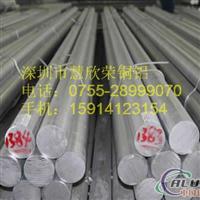 5083铝合金带_ly12t4铝棒材