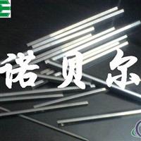 高强度耐蚀合金铝板2A16耐腐蚀铝板