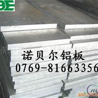 优质6061氧化铝板 5052防锈铝