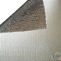供应优异防火铝箔布隔热铝箔布
