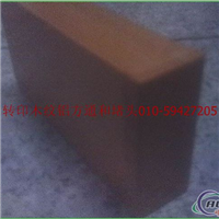 U型铝板厂家,U型铝板,U型铝板价格