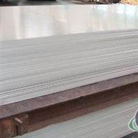 供应100.1铝板130.1铝线
