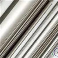 供应ZAlZn11Si7铝管