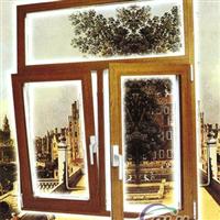 铝合金窗――上悬窗