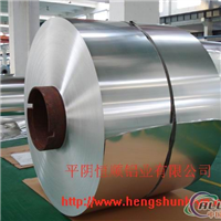 防銹鋁卷30033A21合金鋁卷