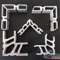 供应铝型材7