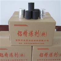 供应铝精炼剂2