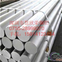 供应1435铝合金板 纯铝带1435