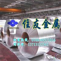 进口耐腐蚀铝合金板1050 1060