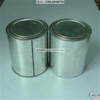 供应浮性铝银浆防腐涂料银浆