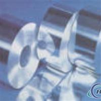 供应5A02\5052防锈铝合金