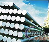 供應6061-T651鋁板.西南鋁.