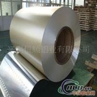 彩涂鋁卷涂層鋁卷氟碳彩涂鋁卷