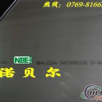 高耐磨5052铝材 7050超硬铝板