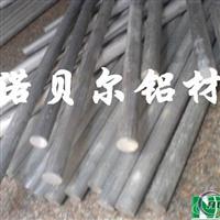 东莞高耐磨硬铝管2017硬铝合金板