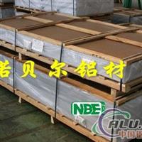 耐腐蚀铝合金5086耐磨铝材5052