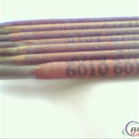 供应A042不锈钢焊条