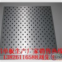 供应陕西甘肃宁夏幕墙氟碳铝单板生厂家
