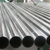 供应6063A铝合金价格