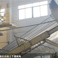 供应立式氧化电泳生产线