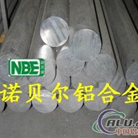 耐腐蚀铝合金6061-T6 纯铝板
