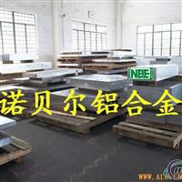 高强度铝材7075 6061铝合金板