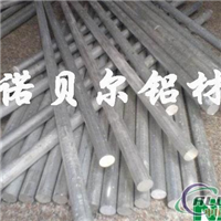 进口1050镜面铝板 5083合金铝
