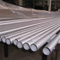 供應1060鋁板、鋁棒、鋁卷