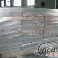 供应模具合金铝板,合金铝板