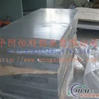 供应铝排,导电1060铝排,模具铝板