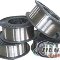供应铝药芯焊丝/锡丝锡条